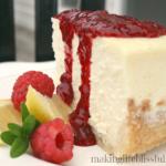 raspberry lemon cheesecake tutorial