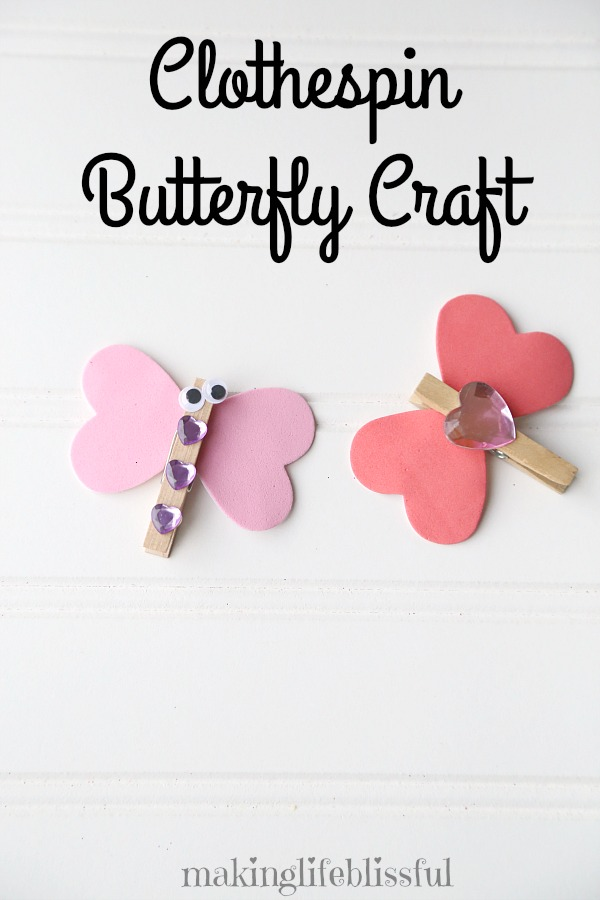Mini Butterfly Clothespin Craft